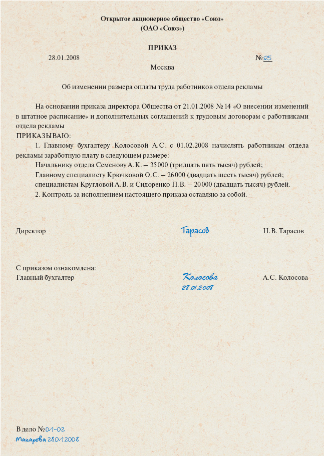 цены приказ на установление полевого довольствия образец декларации налогу на