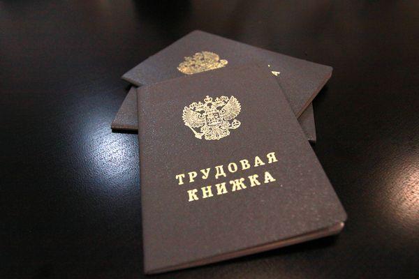 Выдача трудовой книжки при увольнении тк РФ