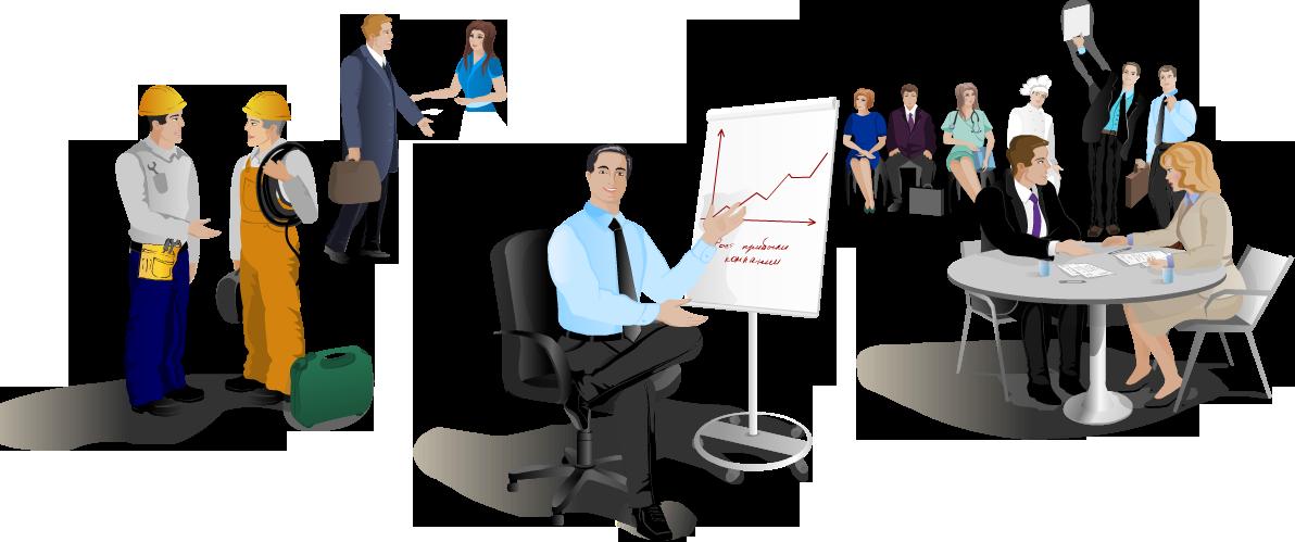 Структура крупной организации схема