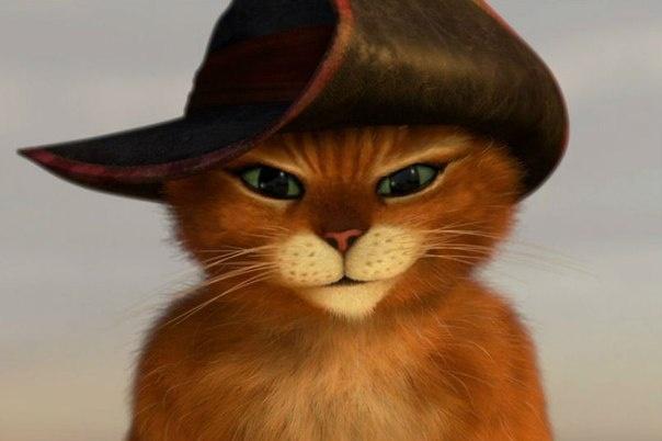 кот в сапогах слушать онлайн
