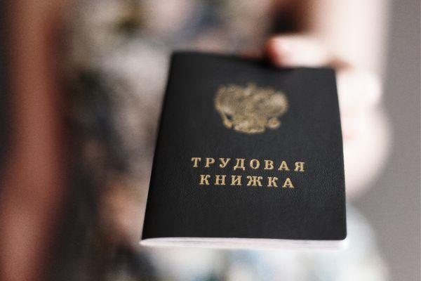 Индексация пенсии москвичей