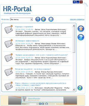 HR-Portal NewsReader