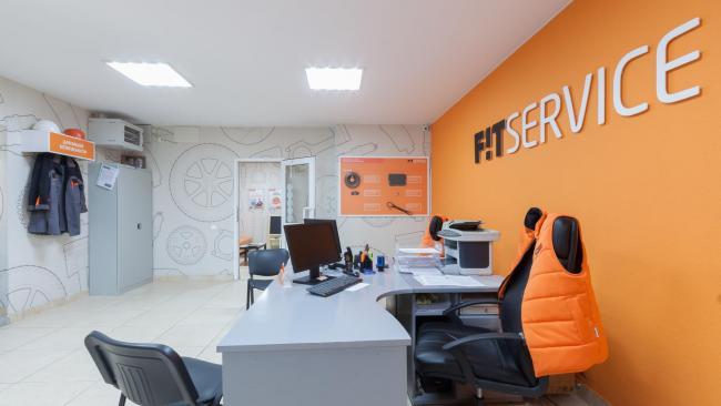 Офис компании FIT SERVICE — крупнейшей сети автосервисов инновационного формата