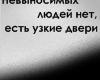 Аватар пользователя Тусик