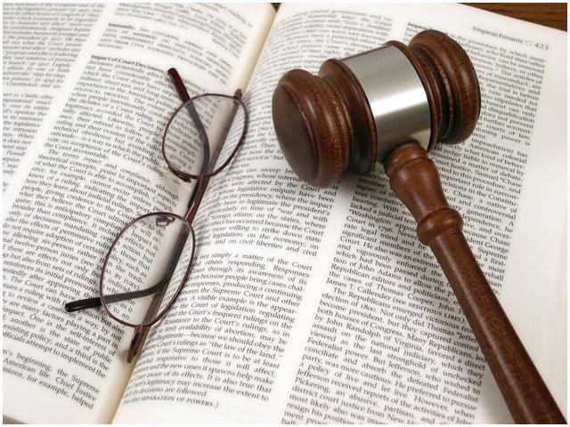 изменение в законе ПОД ФТ