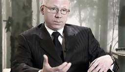 Алексей Пронюшин