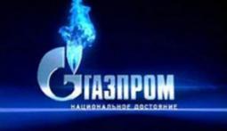 Новая система мотивации менеджеров Газпрома