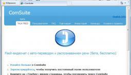 сайт видеочата с переводом www.comsuite.ru