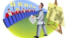 Успешное лидерство