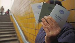 Судьба трудовых книжек до 2022 года