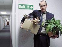 Увольнение работников по истечению испытательного срока