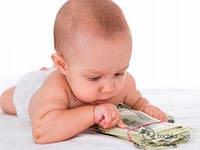 Минимальная сумма декретных выплат