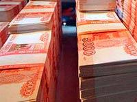 Как оплачивается стажировка работника в РФ