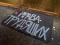 Изображение - В чем заключается выплата отпускных по трудовому кодексу otpusk-v-trudovom-kodekse