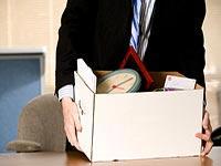 Как правильно уволить работника по соглашению сторон