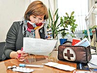 Могут ли уволить с работы после больничного листа