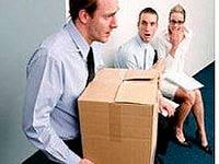 Испытательный срок какие условия увольнения