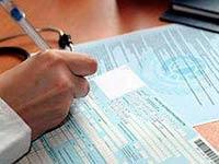 Как заполнить больничный лист работодателю?