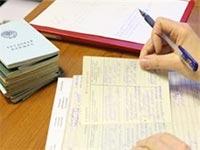Обрацец записи в трудовой книжке первое место работы