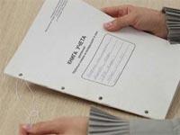 Акт закрытия журнала трудовых книжек