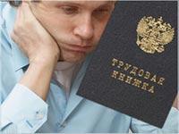 Какую меру наказания может вынести суд организации за неверно оформленный трудовой договор