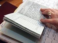 Запись в трудовой на перевод на другую должность
