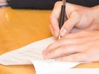 Исправления в трудовой книжке на титульном листе ошибка дате рождения