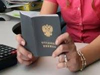 Как оформляется в трудовой книжке перевод работника