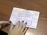 Запись в трудовой книжке о поощрении