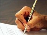 Кто должен делать записи в трудовой книжке?