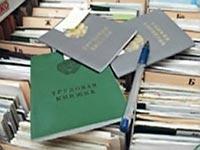 Можно ли пропускать строчки при заполнении трудовой книжки