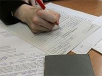 Внесение изменений в трудовую книжку при ошибке в дате приема