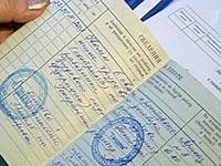 Изображение - Порядок нанесения печати в трудовую книжку при увольнении pechat-v-trudovoj-knizhke