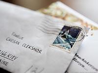 Письменное согласие на отправление трудовой книжки по почте