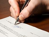 Работодатель не признает свою печать и подпись в трудовой