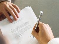 Документ на ответственность рабочего тмц