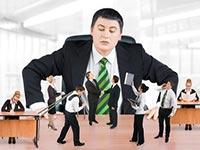 Цели и функции системы управления персоналом