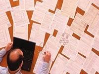 Обработка личных данных при приеме на работу образец