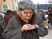 сокращение пенсионера с работы