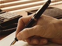 Запись в трудвую книжкуприприеме срок