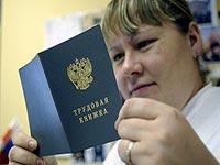Изображение - Как начать новую трудовую книжку если закончилась старая zakonchilas-trudovaja-knizhka-kak-sdelat-zapis
