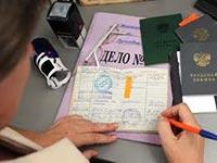 Образец записи в трудовой книжке о переводе на должность директора