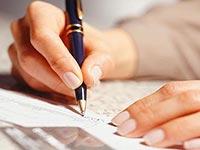 Запись в трудовой книжке об установлении квалификационной категории учителю