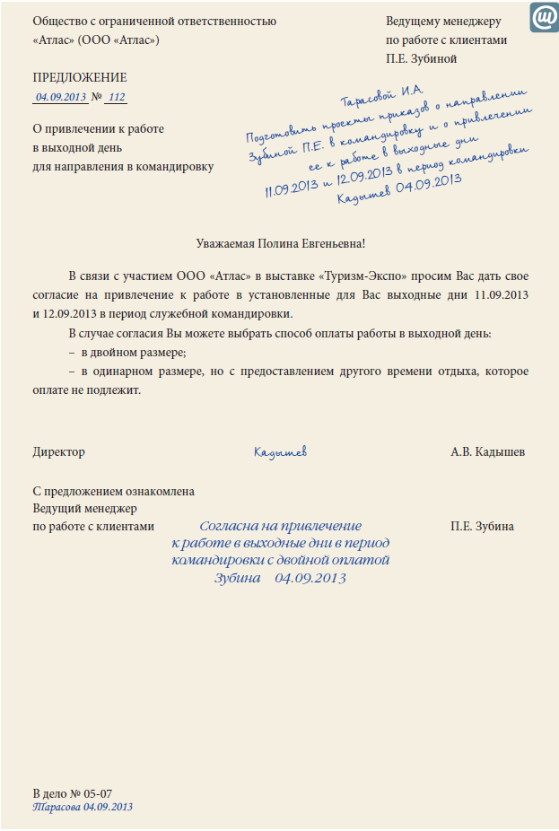 Инструкции О Порядке Допуска Должностных Лиц И Граждан Российской Федерации К Государственной Тайне - фото 10