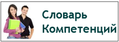 Договор на оказание услуг, сопровождение сделки, агентство недвижимости