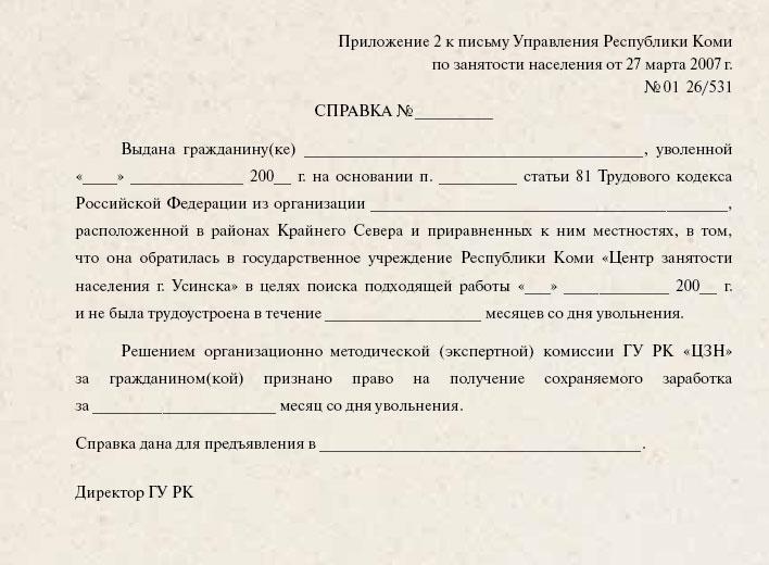 Устав муниц бюджетного учрежд служба заказчика по содержанию кладбища г иваново