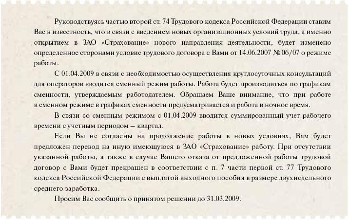 Глава 7 участие прокурора в гражданском судопроизводстве