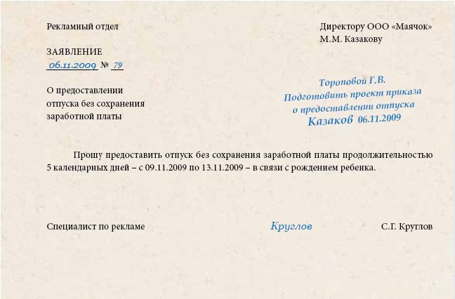 Метро домодедовская схема.
