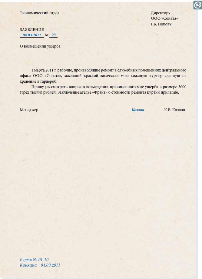 пролонгация договора по 44 фз