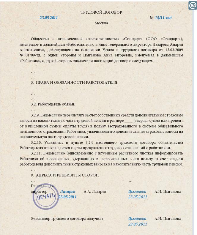 Образец договор софинансирования строительства